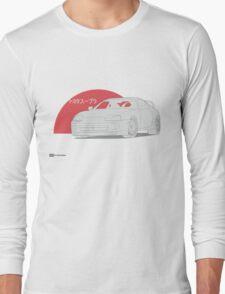 Toyota Supra MKIV Long Sleeve T-Shirt