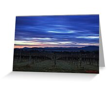 HDR Sunrise behind Holt/Canberra/ACT Greeting Card