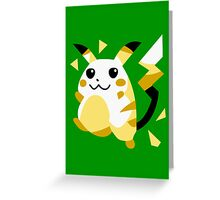 Retro Pikachu Greeting Card
