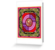 *OUTTA-DA-BOX*# Greeting Card