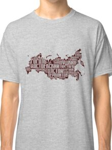 Famous Writers of Russian Literature  Classic T-Shirt