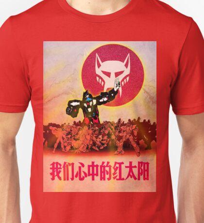 All hail Optimus Primal! Unisex T-Shirt