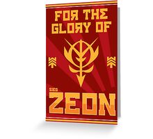 Zeon Propaganda Greeting Card