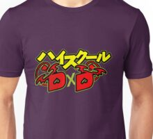 Highschool DxD Logo Unisex T-Shirt