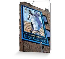 Sweet Home Blue Chicago Greeting Card