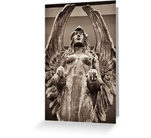 hellenic guardian angel Greeting Card