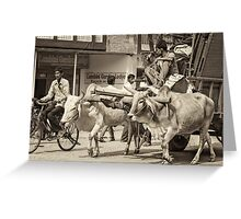 The cart Greeting Card