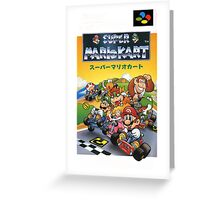 Super Mario Kart Nintendo Super Famicom Japanese Box Art Shirt (SNES) Greeting Card