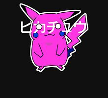 Vapor Pikachu T-Shirt