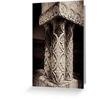 sacred triple column Greeting Card