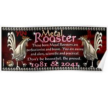 1981 2041 Chinese zodiac Metal Rooster  Poster