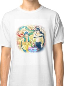 Magi the labyrinth of magic - Aladdin&Judal Classic T-Shirt