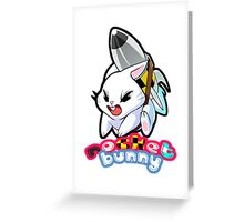Rocket Bunny Greeting Card