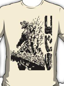 Godzilla (Gojira) shirt T-Shirt