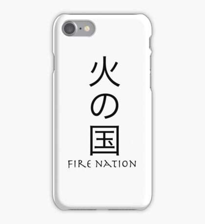 Avatar: The Last Airbender - Fire Nation iPhone Case/Skin