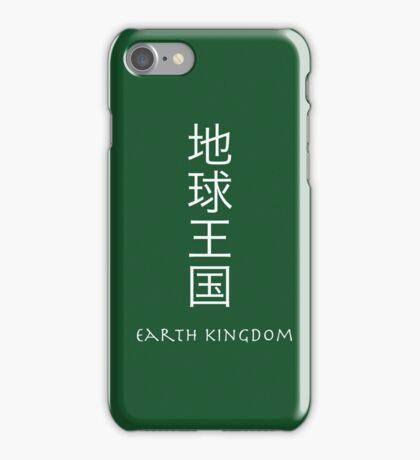Avatar: The Last Airbender - Earth Kingdom iPhone Case/Skin