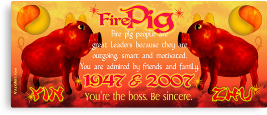 1947 2007 Chinese zodiac born in year of Fire Pig by Valxart.com by Valxart