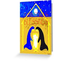 CHRISTMAS BLESSINGS 3 Greeting Card