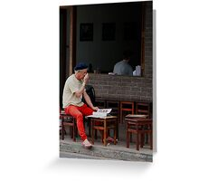 Red Pants Greeting Card