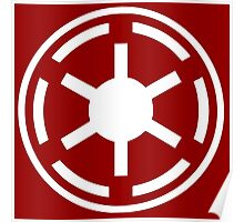 Galactic Republic - White Small Poster