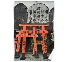 Torii Gates @ Fushimi Inari Shrine Poster