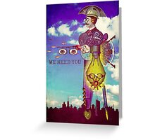 We need YOU! Greeting Card