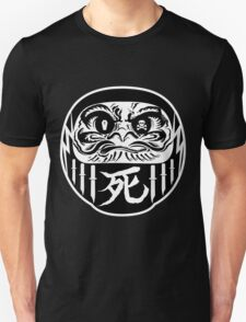 Dark Daruma T-Shirt