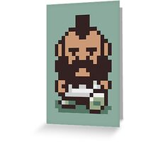 Mr. T ... Is that you? Earthbound / Mother 2 Greeting Card