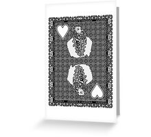 Simple King of Hearts Greeting Card