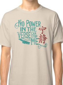 No Power in the 'Verse Classic T-Shirt