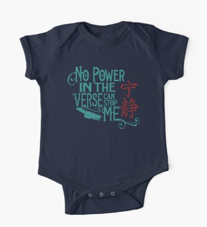 No Power in the 'Verse One Piece - Short Sleeve