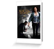 BatB fight Greeting Card