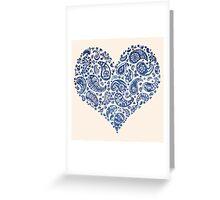 Blue Brocade Paisley Heart Greeting Card
