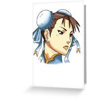Chun Li Greeting Card