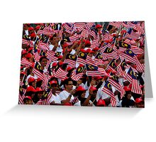 Wave Your Flag! Greeting Card