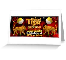 1974 2034 Chinese zodiac born in year of wood tiger Greeting Card
