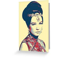 Shirley MacLaine in Gambit Greeting Card