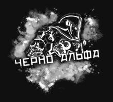 Cherno Alpha by OctoberWolfe