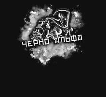 Cherno Alpha Unisex T-Shirt