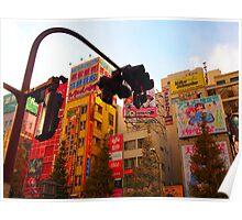 Akihabara (Japan) Poster