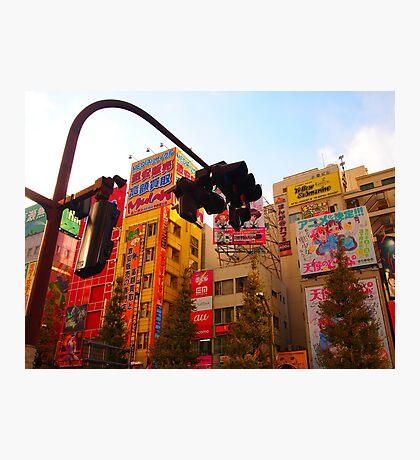 Akihabara (Japan) Photographic Print