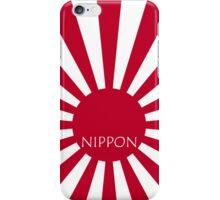 Smartphone Case - Flag of Japan (Ensign) VII iPhone Case/Skin