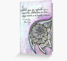 Illustrated quote (Spanish), Un mundo feliz Greeting Card