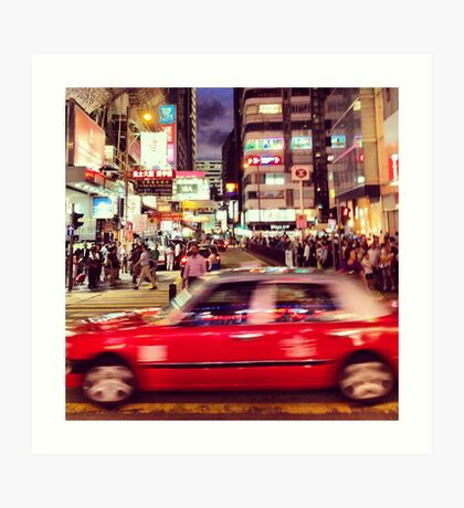 Rush hour in Hongkong Art Print