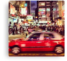 Rush hour in Hongkong Canvas Print
