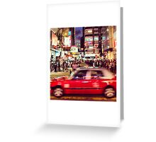 Rush hour in Hongkong Greeting Card