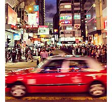 Rush hour in Hongkong Photographic Print
