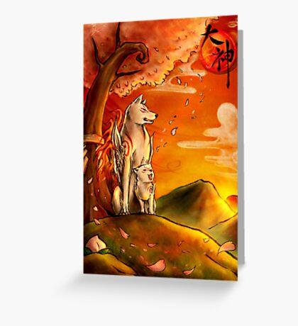 Okami wolf and pup Greeting Card