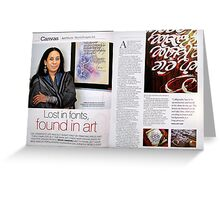 URBAN MELANGE!...A lifestyle magazine covers about calligraphy by Kamaljeet! Greeting Card