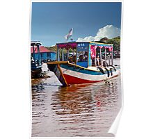 Cambodian Water Taxi Poster
